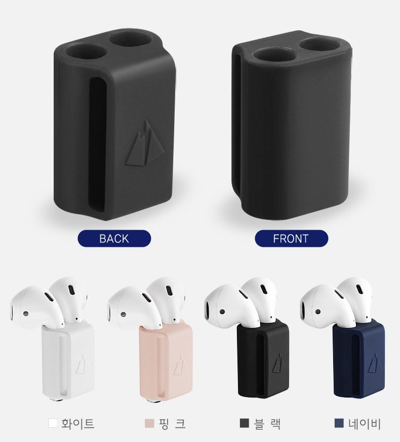 애플워치 전용 에어팟 분실방지 홀더 - 라이프 트렌드, 6,800원, 케이스, 에어팟