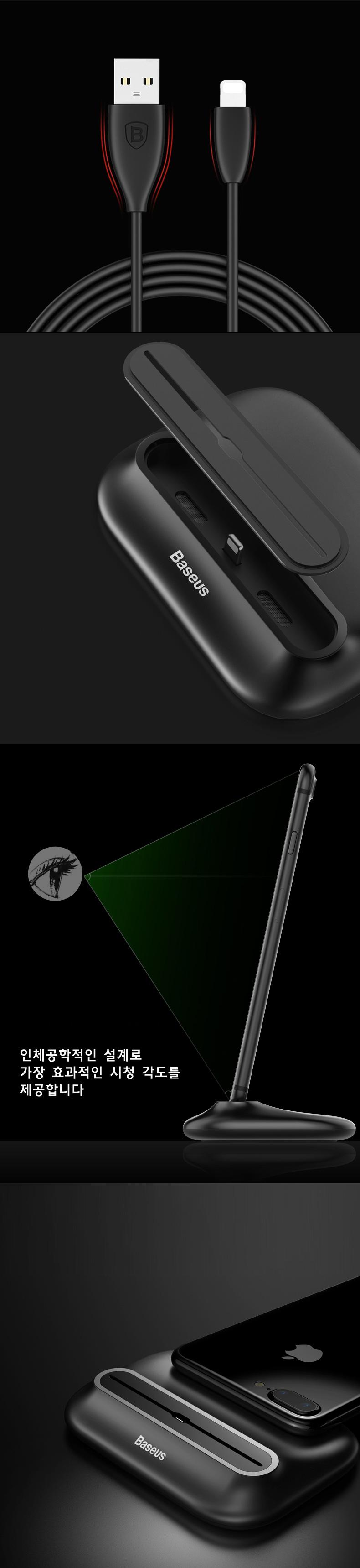 아이폰 메탈 스탠드 충전독 거치대 - 라이프 트렌드, 19,800원, 케이블, 8핀