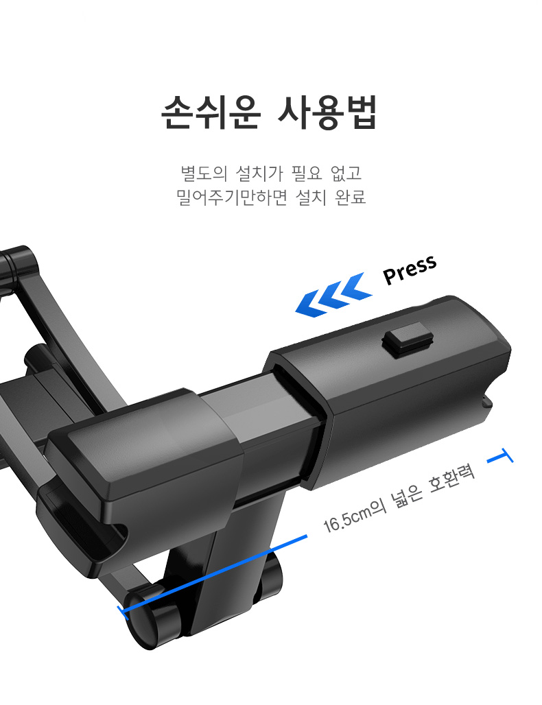 프리미엄 차량용 헤드레스트 태블릿 거치대 - 라이프 트렌드, 25,800원, 자동차용품, 기타용품