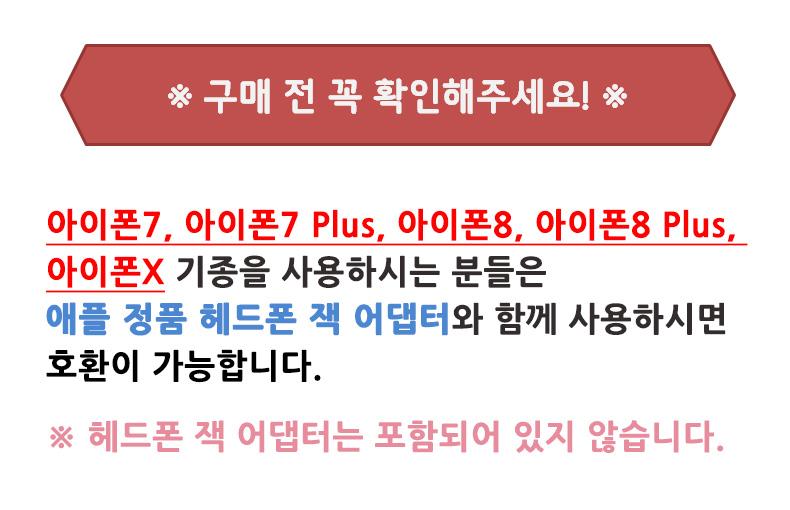 롤리팝 미니 메탈 셀카봉 - 라이프 트렌드, 8,800원, 셀피렌즈/봉/셀피ACC, 셀카봉