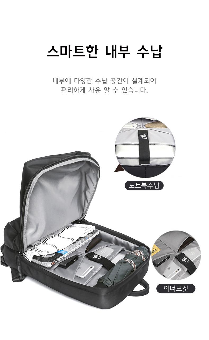 탱쿨 모빌리티 남자 노트북 백팩 가방 - 라이프 트렌드, 34,800원, 백팩, 패브릭백팩